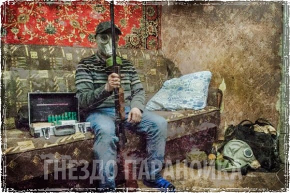 russian preppers in paranoid nest with a gun